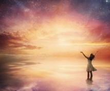 心理の観点からあなたが今すべきことを占います 心理カウンセラーの観点からあなたの夢を分析いたします。