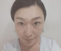 貴方が幸せな未来に動き出せます 前向きになるには?名古屋の有名カウンセラー直伝!