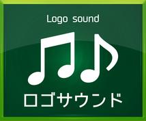オリジナルロゴサウンドやBGMを制作します 自分のコンテンツだけのオリジナルの音を。