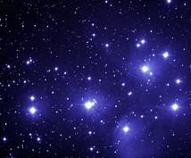 《大ボリューム鑑定》生きることがつらくなったあなたへ。あなたの生まれた日の夜空を見上げてみましょう。