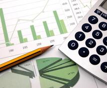 【資金調達に必須】ビジネスモデルを数値へ落とし込む「収支計画書」のフォーマットをご提供致します。