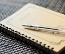 【リピーター限定】自己分析と会社研究により、応募企業に応える履歴書、職務経歴書作りを支援します。