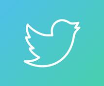 月1万円稼ぎたい人へ!記事数1で稼ぐ方法を教えます 〈初心者向け〉1日30分、Twitterをやるだけ。