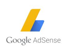 Googleアドセンスの審査を通します Googleアドセンスは伝え方さえ間違わなければ通ります