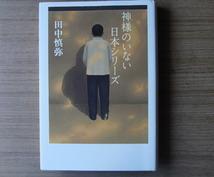 【誕生日プレゼントに】あなたの誕生日本=Birthday Bookをガイドします。あらすじ&占いつき