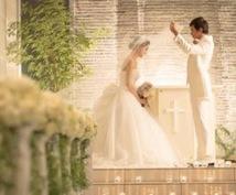 結婚式の費用を節約してお得に挙げる方法教えます 結婚式を挙げたいけどお金のことが心配という人にお勧めです!