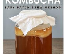 腸が変われば人生が変わる!腸活 発酵飲料が学べます 海外で大人気 KOMBUCHAの全てが学べます!