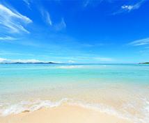 沖縄の「知りたい!」にアドバイスorリサーチします 沖縄のここが知りたい!にお応えします。