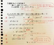 お試し無料中☆中学生までの勉強教えます 英国数理社なんでもOK!迅速に丁寧に解説いたします。