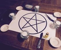 神霊力白魔術☆をします 不可能を祝福に!最上位次元の白魔術