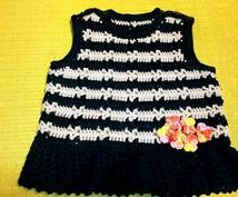 赤ちゃんのカギ針編みの服作ります 赤ちゃんに手作りの服を着せたいけど自分で作れない方に!