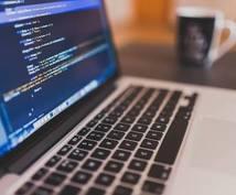 プログラミングなどのPCスキル習得を手伝います PCスキルがなくても本当に大丈夫ですか?