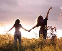 3日間だけお友達になります 話を聞いてほしい人、おしゃべりしたい人