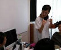 婚活中の方でヘアーメイクの悩みややり方、化粧品の選び方を教えます。