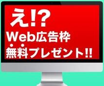☆7月限定企画☆個人事業主様、限定!!