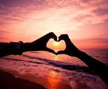 恋愛専門 九星気学とタロットであなたの恋を占います 生年月日から九星気学とタロットで占います。