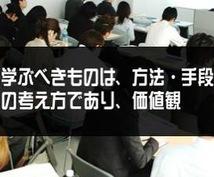 スマホアフィリで3分で1200円稼げる方法教えます