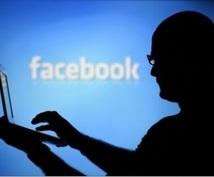 あなたのFBページを僕の4つの媒体で宣伝します FBページのブランディングを高める一助となります!!