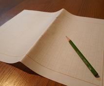 【R指定・二次創作可】あなたのためのSS書きます!