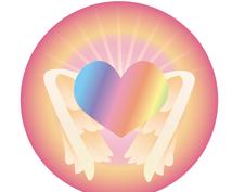 あなたの為に10分間、祈りの念を送ります 心に巣食うわだかまりを念の力で好転、解消