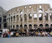 卒業旅行(海外)の相談全般にお答えします 学生限定! 元ベテラン海外添乗員がわかりやすく説明します!