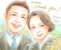 キレイな結婚式ウェルカムボード似顔絵お描きします 結婚式用ウェルカムボード、贈呈用にオススメ♪(データ納品)