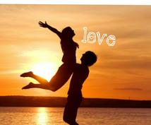 運命の人の誕生日わかります 大恋愛ができるのは魂の伴侶だけです