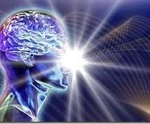 本当の自分に出会う方法/滞在意識との出会い方