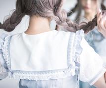 美容院でのオーダーに失敗しないコツ、お教えします 説明が苦手でいつも思い通りの髪型にならない方へ!