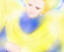 あなたの日常のお手伝い!天使からのメッセージ