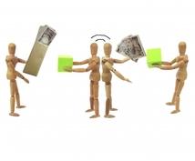 副業で出来る転売方法教えます 低資金で手軽に始められるシンプル手法!ある商品を販売します