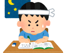 現役東大生が「勉強する理由」教えます 勉強嫌いで、する意味なんてないと思っている人におしえたい!