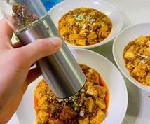 プロの作る本格的な料理をわかりやすく教えます こっそり教わって家族を驚かそう!周りと差をつけよう!