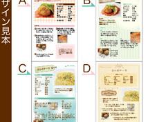 あなたのオリジナルレシピを ハガキサイズのレシピカードにしてみませんか? 1st