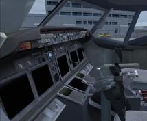 フライトシミュレーターで完璧な基礎操縦ができます FSを買ったはいいがわからない・難しい事だらけなあなたへ
