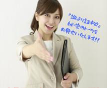 スムーズで嫌がられない営業㊙︎トークお渡しします スキル、技術、専門用語は不要!!難しい漢字も読めなくてOK!