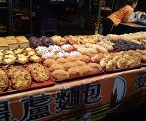 台湾の旅行プランをたてます 台湾留学した私が台北or高雄メインの旅行プランを提案します