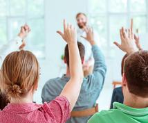 TOEFL スピーキング対策を伝授します すぐにできる英語で簡単自己主張講座!