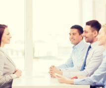 会社と転職者の両視点から、転職成功のコツを教えます 転職したいけど心配な人、なかなか転職がうまくいかない人へ