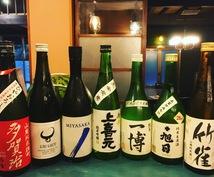 お料理や目的に合わせた日本酒を選びます /たくさんある日本酒の中でどれを選んでいいかわからない方へ!