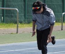 速く・カッコよく・怪我のしない走り方をお教えします -運動部の生徒さん・運動会を控えたお父様へ-