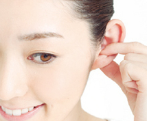 体の不調を耳ツボで解決する方法をお教えします 健康改善!!お手軽健康法、耳ツボを刺激して体の不調を整えよう