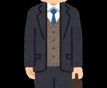 留学生の方オススメ!さまざまな文章、修正します 日本語の文章に不安がある方!14日間、修正依頼し放題!!