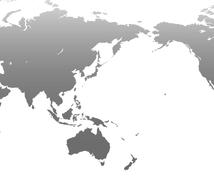 使える生きた英語を学べます 英語で自分を表現できたら、世界が広がる!