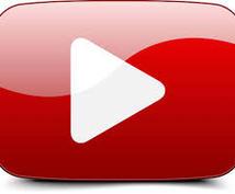 YouTube チャンネル開設を検討している方へ7日間メールサポート
