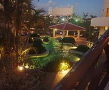 あたたにあった理想の沖縄旅行を提案します 沖縄生まれ、沖縄育ち、年間ホテル利用数10回の具志堅が提案!