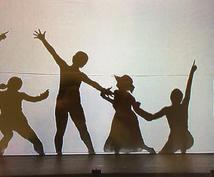 初心者向けのダンスの振り付けを提供します 運動会、文化祭、披露宴の余興などダンス振付けに困っている方へ