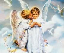天国の赤ちゃんからのメッセージ伝えます 辛い、後悔、懺悔の気持ちを感謝に変えます《女性専用》画像あり