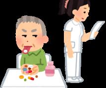 6年制卒薬局勤務薬剤師がお薬の相談にのります お薬の説明、副作用、飲み合わせの他、生活面で気を付けること等