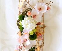 1月和飾 花インテリアの作り方ご指導します 手づくり花インテリア・フラワーアレンジのヒントに♪
